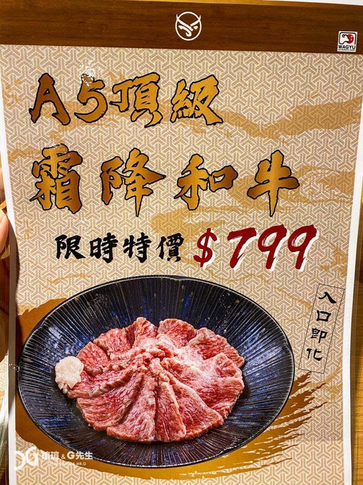 東港強桃園藝文店 菜單 menu