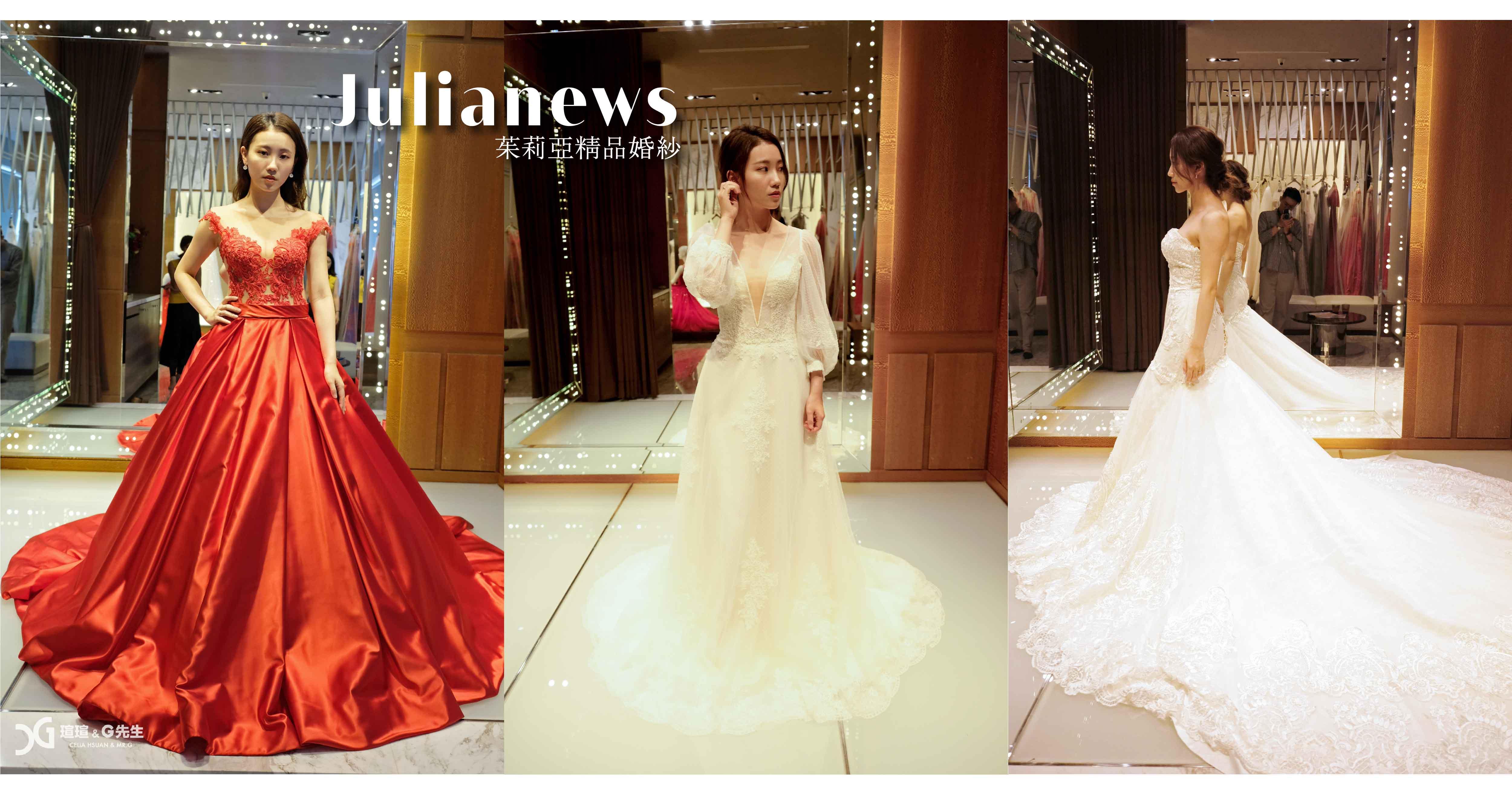 台中婚紗 茱莉亞精品婚紗