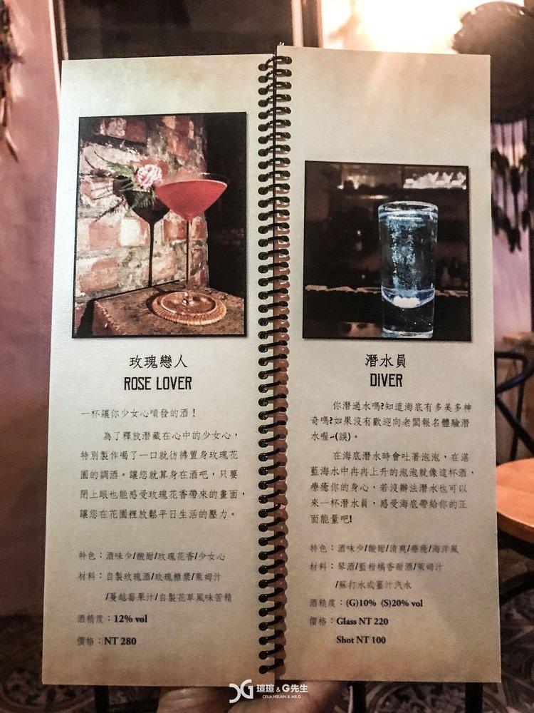 30M BAR 墾丁恆春酒吧 菜單 酒單