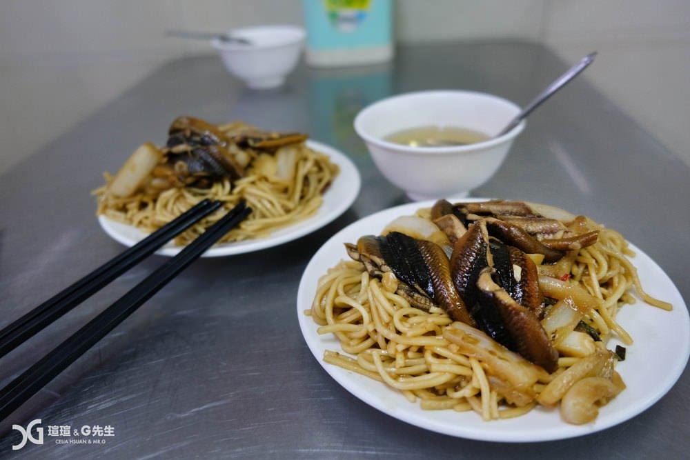 嘉義美食 羅山生炒鱔魚麵 嘉義小吃