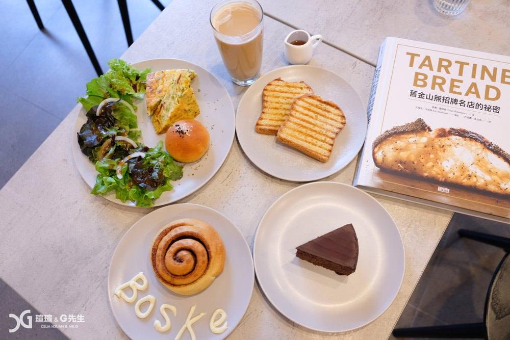 台中早午餐 boske bakery cafe 麵包推薦