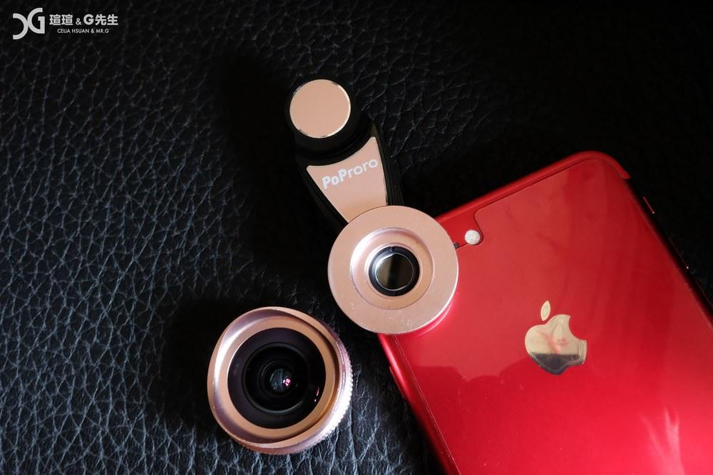 手機鏡頭推薦 PoProro 手機廣角鏡