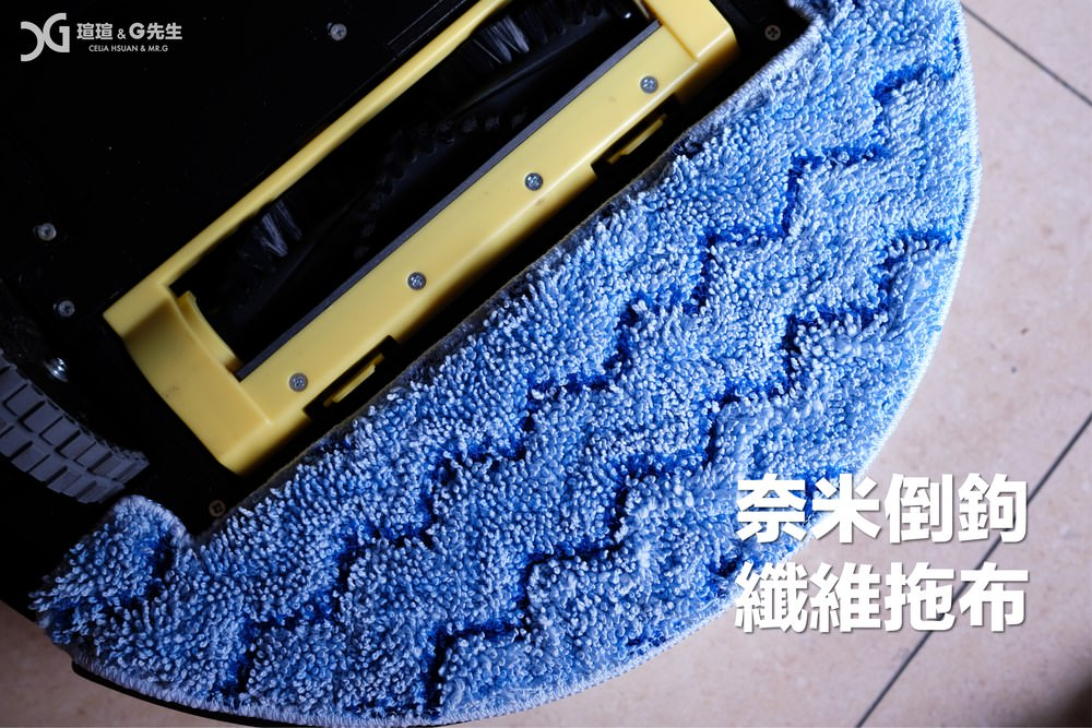掃拖機器人 掃地機器人 ILIFE A9s