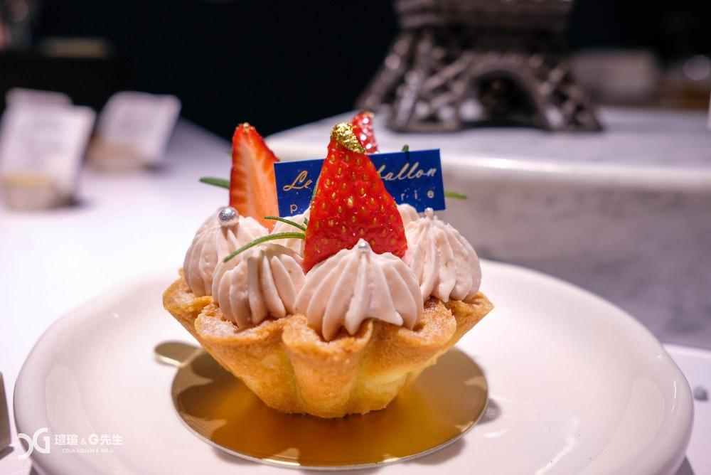 台北甜點推薦 藍氣球 台北蛋糕推薦