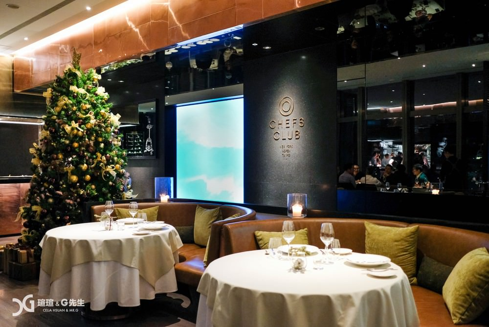 台北高級餐廳 米其林主廚 Chefs club Taipei