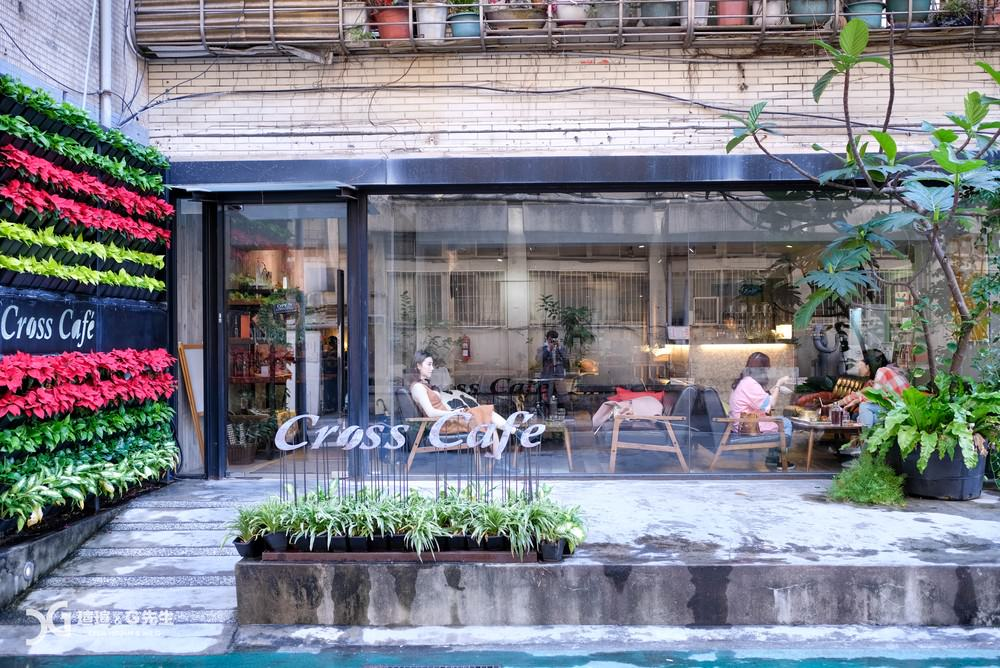 克勞斯咖啡 Cross Cafe 台北甜點推薦 台北鬆餅推薦