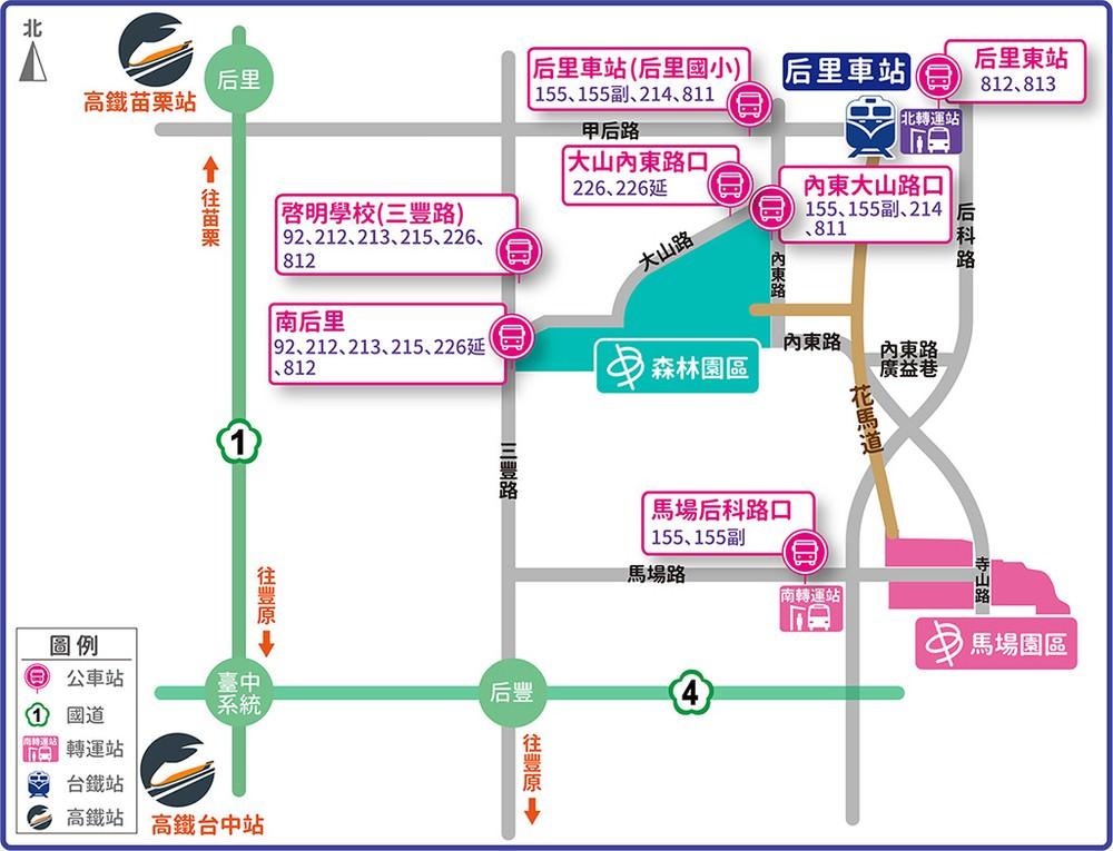 2020台灣燈會主燈區交通資訊