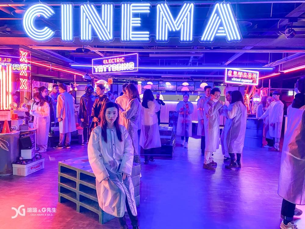 明日俱樂部 體驗心得 前提提要 行前須知 沈浸式劇場