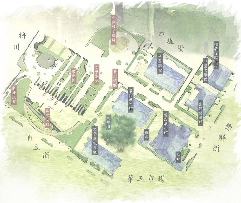 台中景點推薦 台中復古旅行 台中文學館