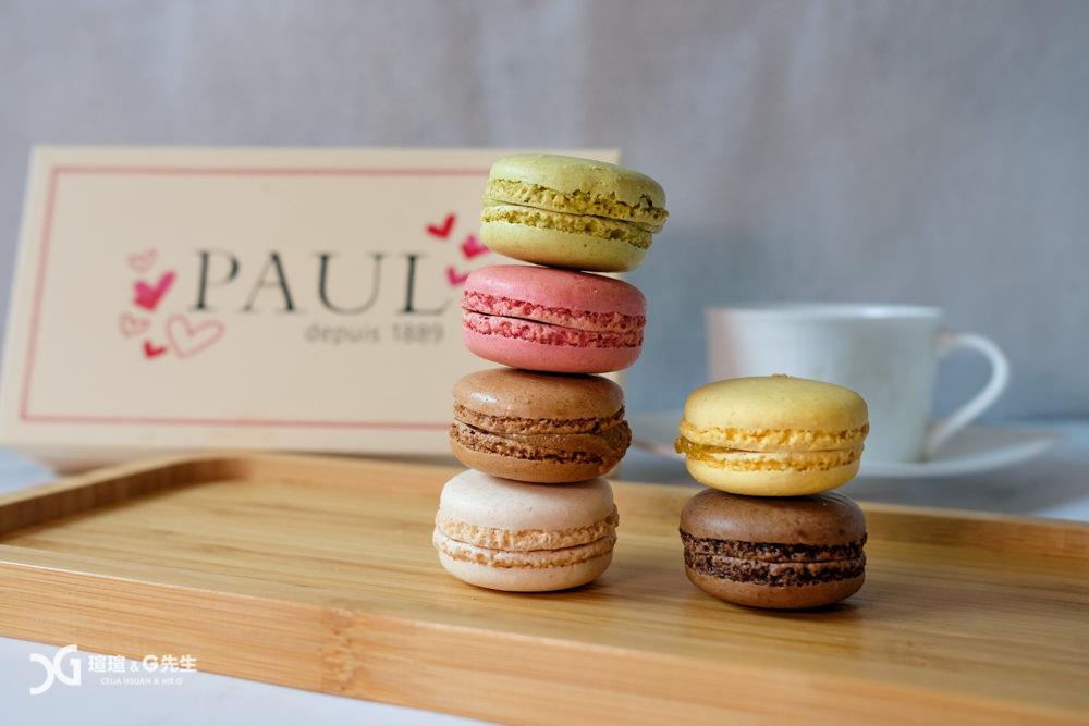 馬卡龍宅配 情人節禮物 Paul 蛋糕推薦 甜點推薦