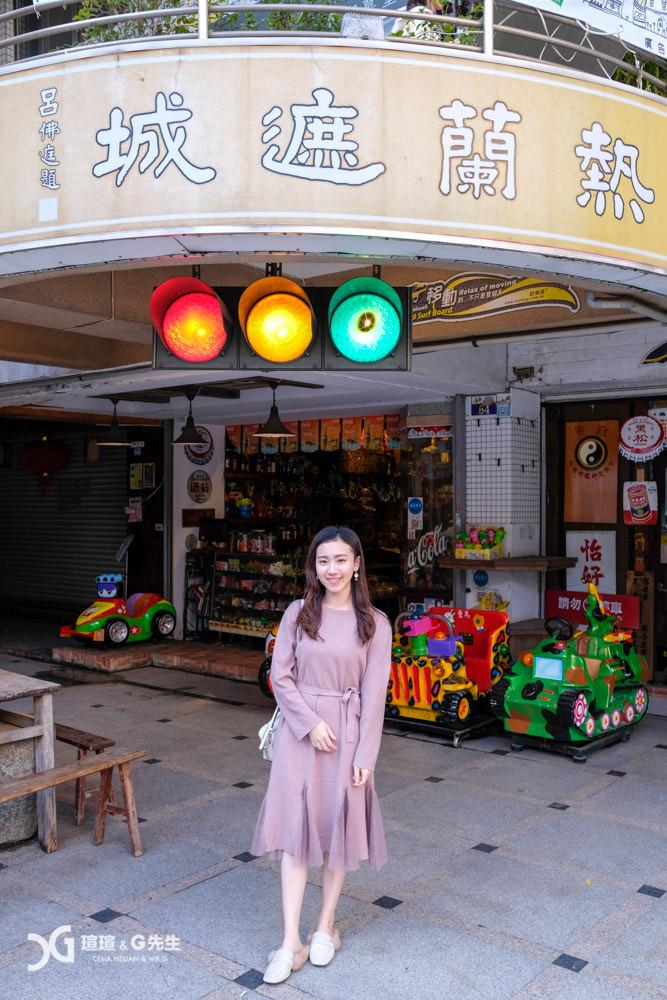 台中懷舊 復古 古早味 雜貨店 柑仔店 熱蘭遮城