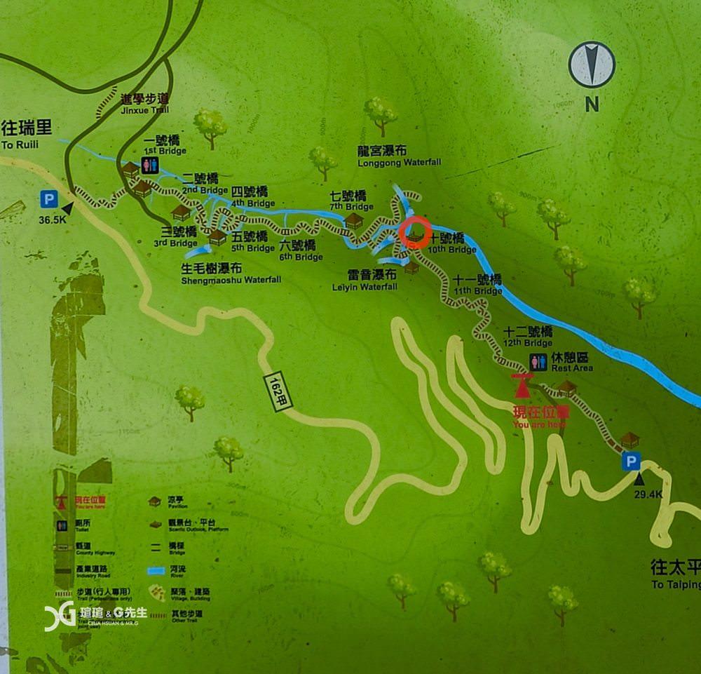 竹坑溪步道路線