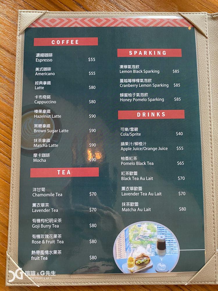Prime普萊國際商務中心 menu