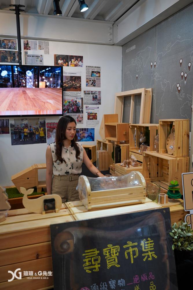 台中景點 台中手作課程 木匠兄妹木工房 觀光工廠