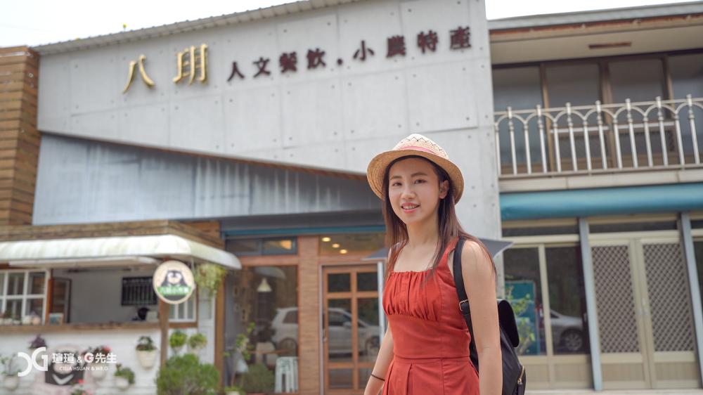 八玥文創 太平老街5家美食餐廳小吃推薦 嘉義梅山美食推薦