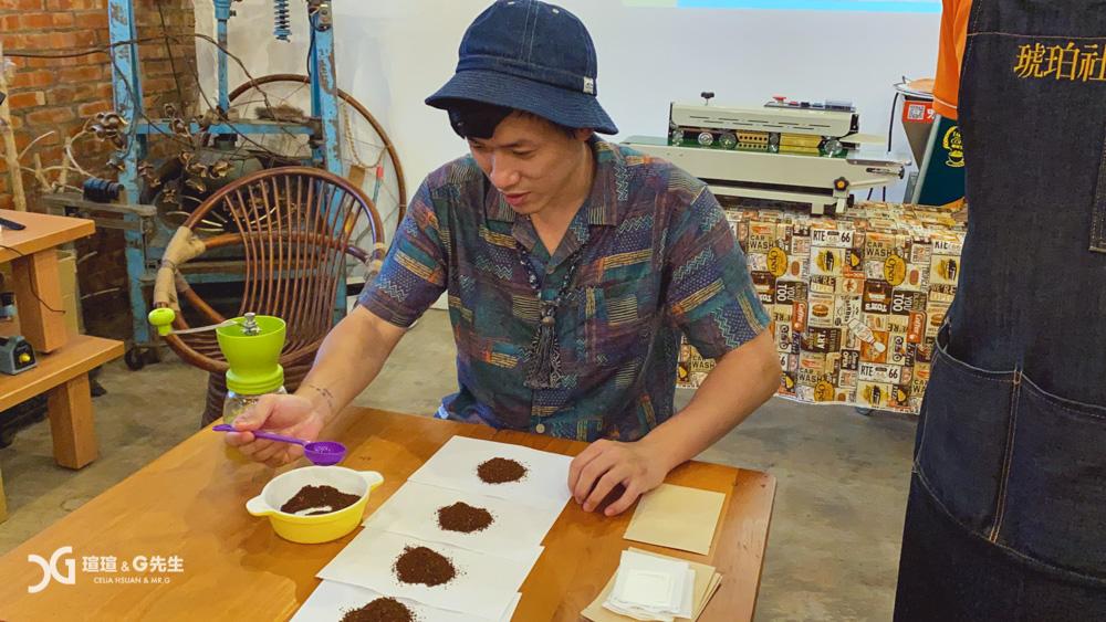琥珀社咖啡 咖啡手作 梅山咖啡 手作咖啡體驗 嘉義梅山景點推薦