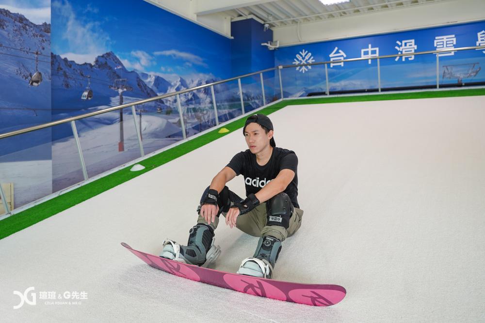 台中滑雪學校 台中親子 台中行程景點活動推薦