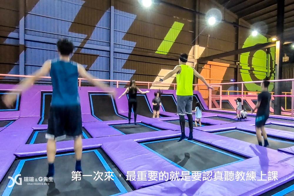 台中彈簧床 Air gene 空氣基因 台中健身 台中運動 台中景點行程
