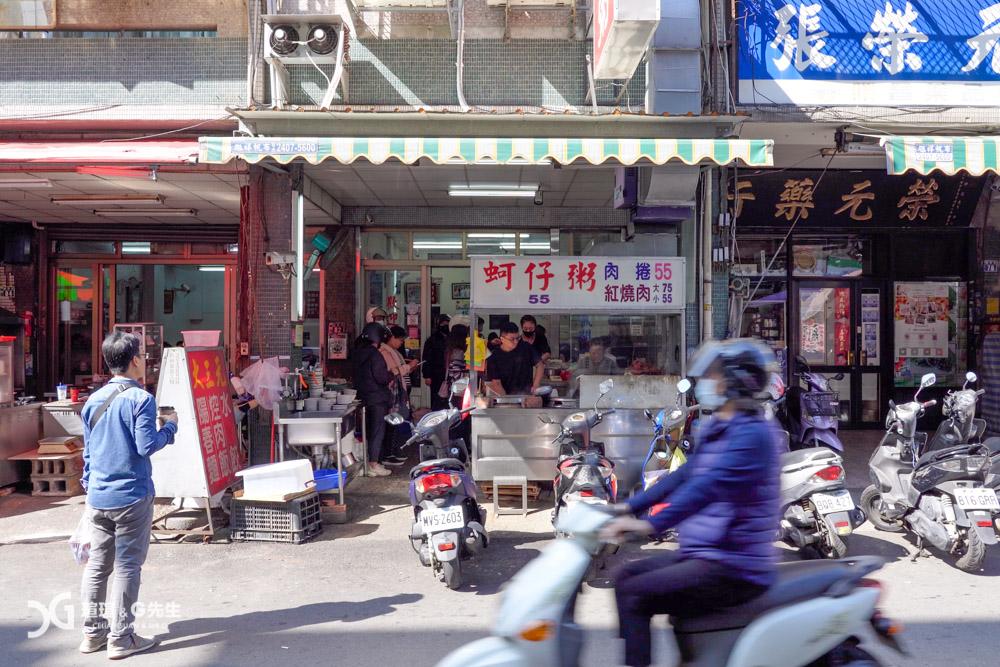 蚵仔粥 台中第五市場美食 台中第五市場小吃