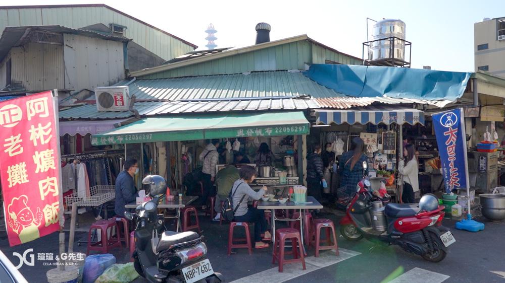 太空紅茶 台中第五市場飲料