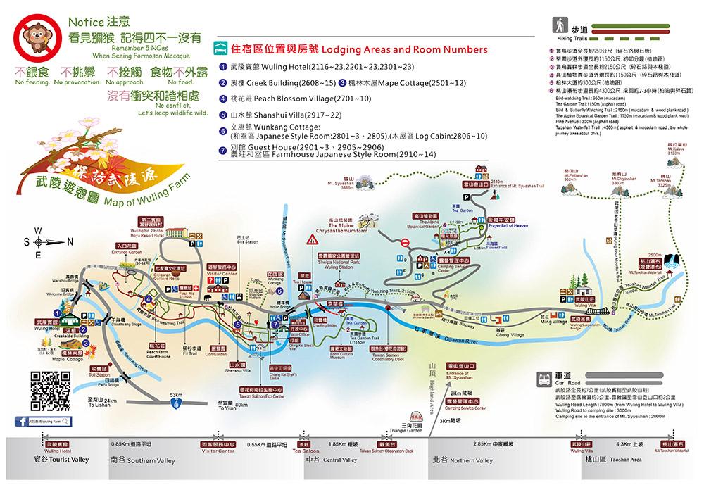 武陵農場地圖 武陵農場路線圖
