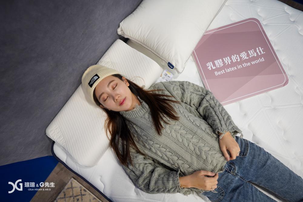 Gagu Sleep 冰山床