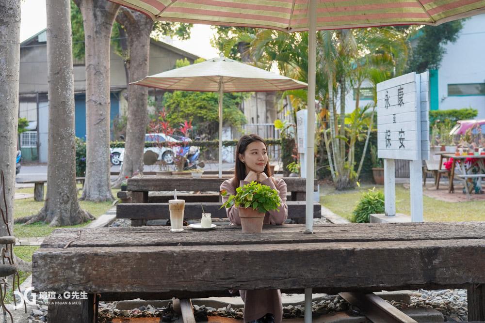 彰化景點 彰化咖啡廳 石頭魚鐵道庭園咖啡
