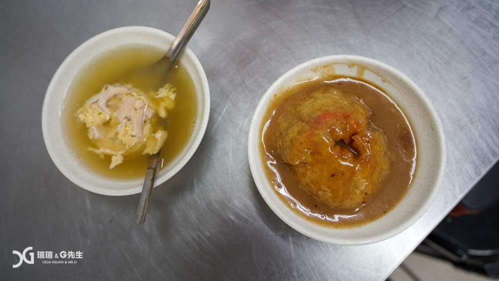 彰化肉圓 彰化小吃 彰化美食