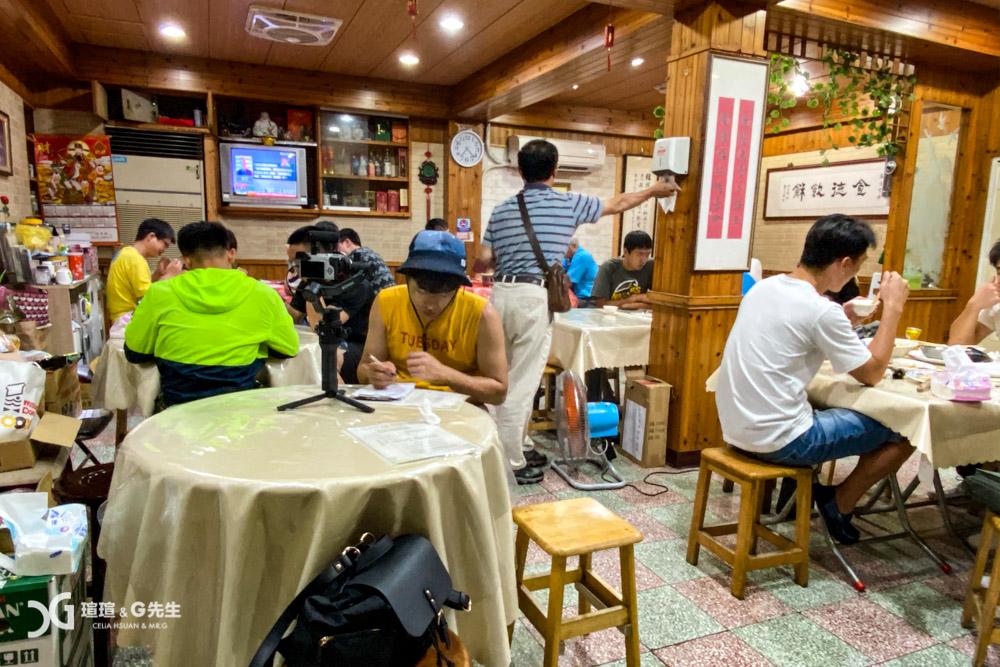 儷儐餐廳 馬祖美食 馬祖餐廳推薦 馬祖海鮮推薦 馬祖小吃