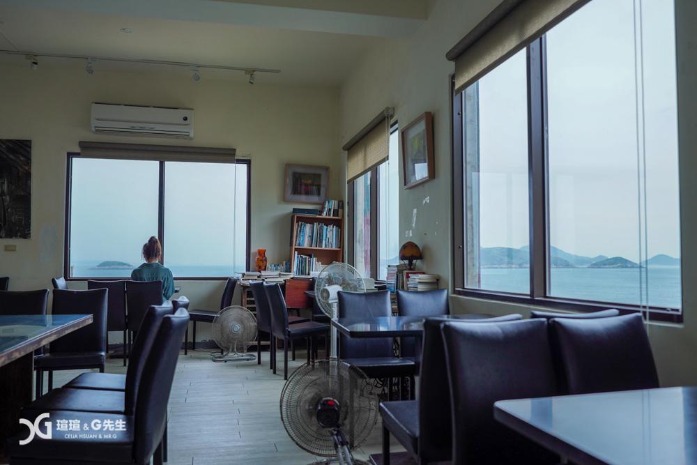 刺鳥咖啡書店 馬祖景點 馬祖旅遊 馬祖行程 南竿景點 南竿行程