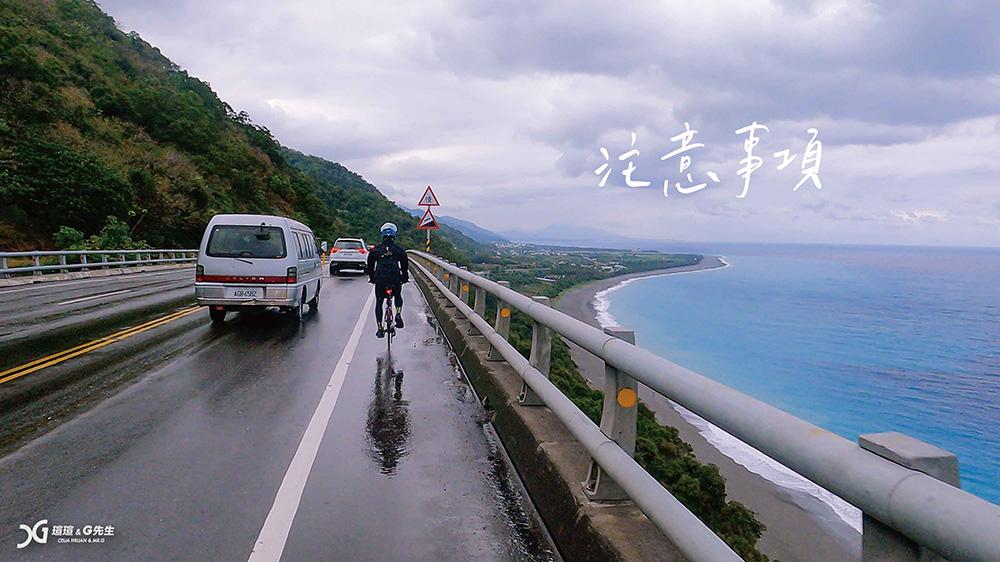 腳踏車環島路線這樣排 環島一號線介紹