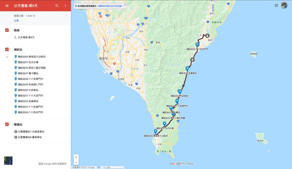 環島一號線 腳踏車環島路線介紹 安排