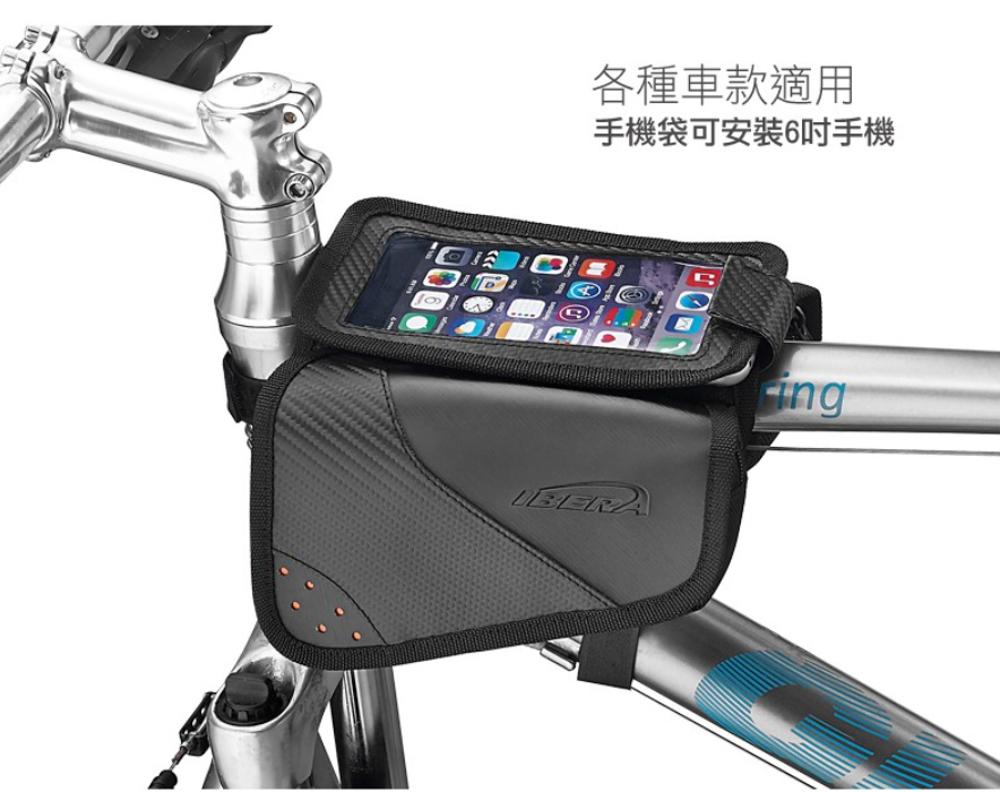 單車環島 30樣裝備