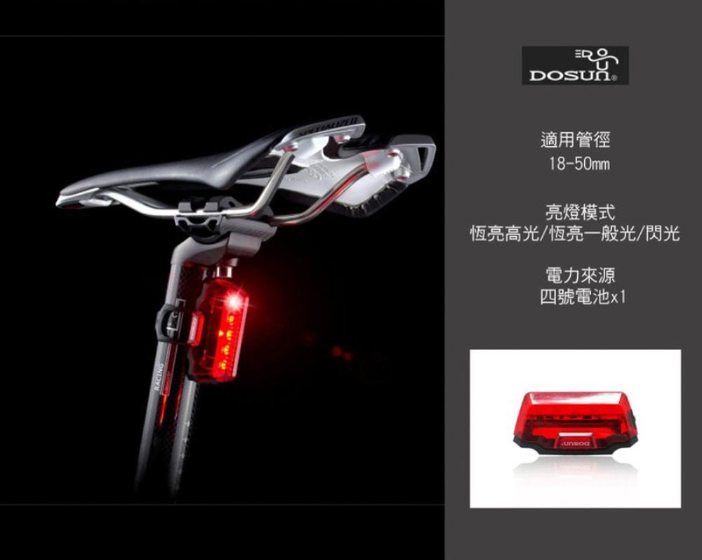 單車環島 30樣裝備 警示燈