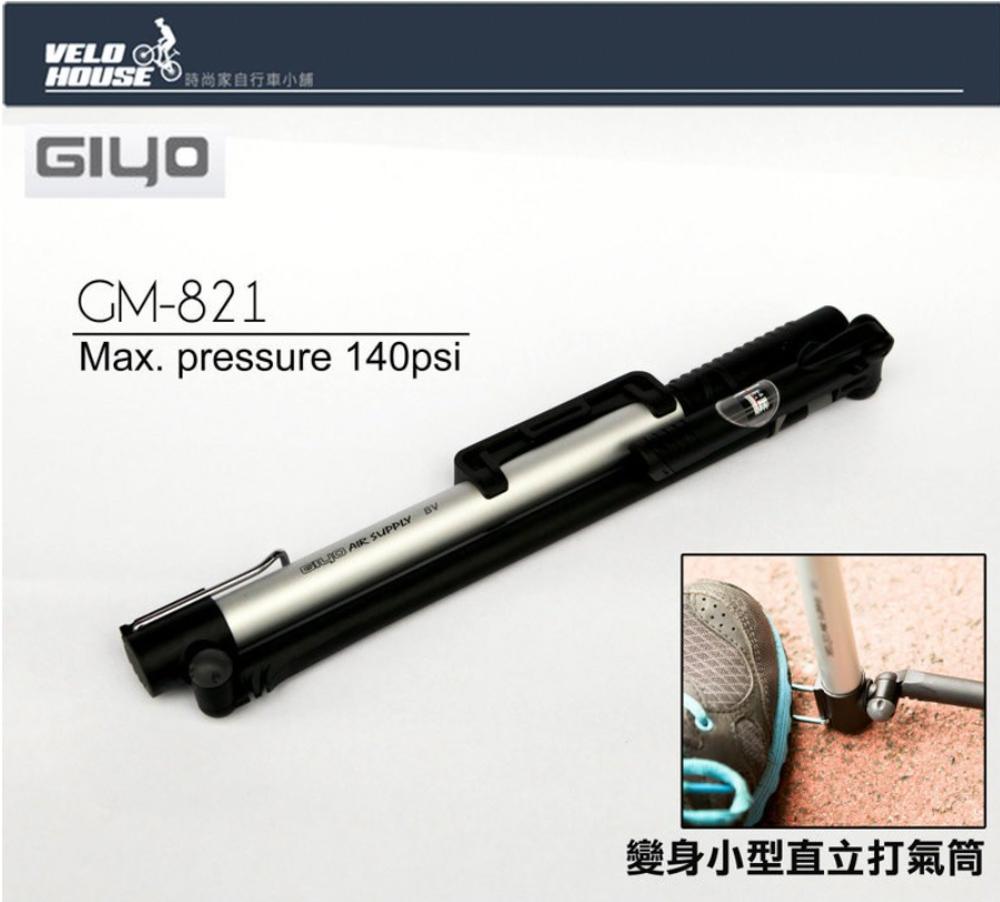 單車環島 30樣裝備 換胎工具