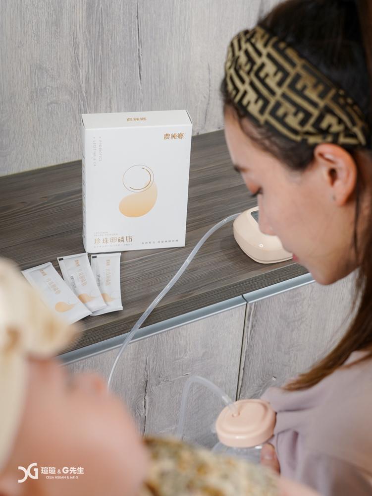 哺乳發奶推薦 農純鄉 膠原媽媽茶 珍珠卵磷脂