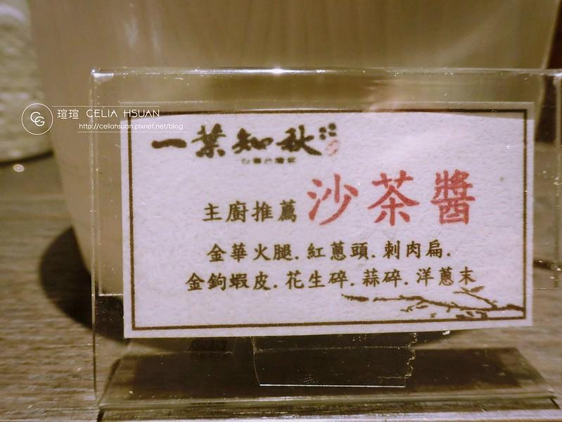 CIMG0953_Fotor_结果