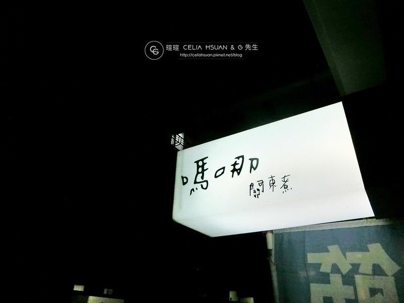 CIMG5679_Fotor_结果