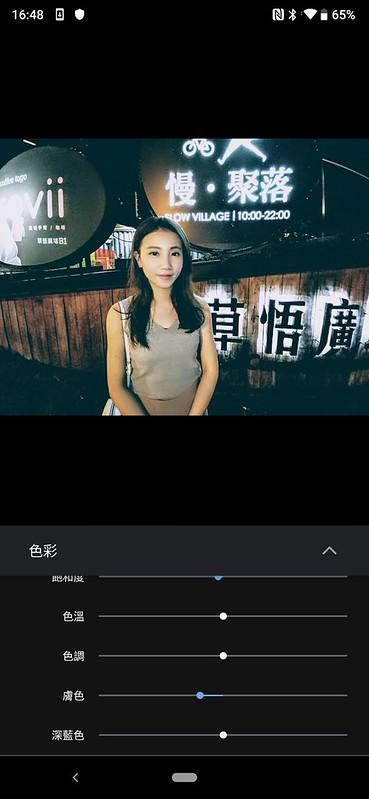 Screenshot_20190711-164850