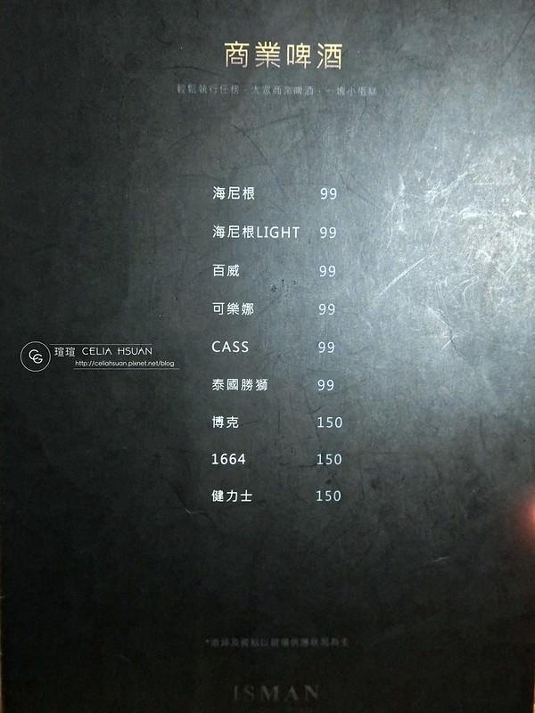 CIMG5254_Fotor_结果