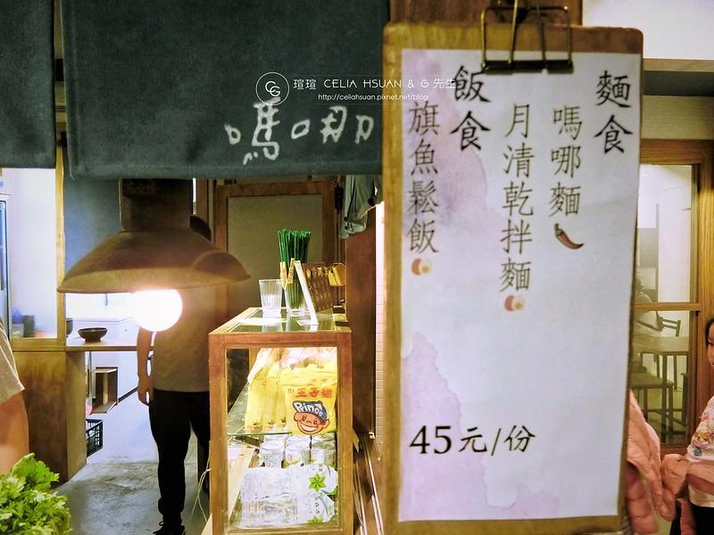 CIMG5644_Fotor_结果