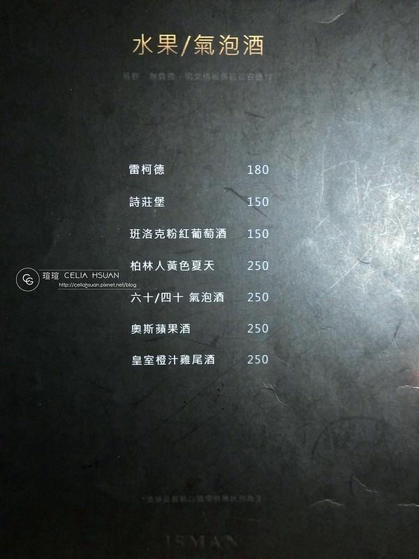 CIMG5256_Fotor_结果