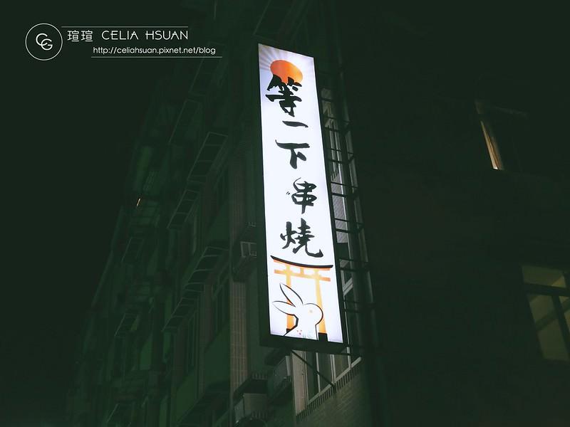 CIMG6441_Fotor_结果