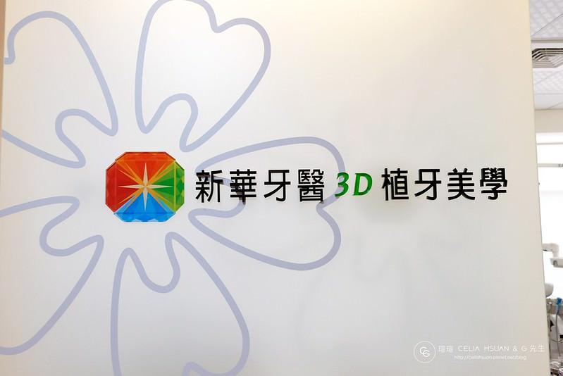 DSCF5465-1_结果