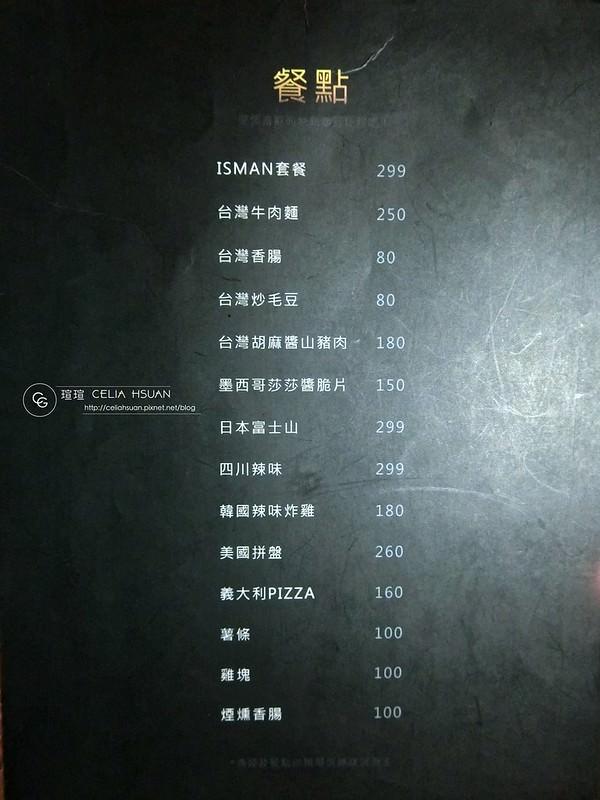 CIMG5253_Fotor_结果