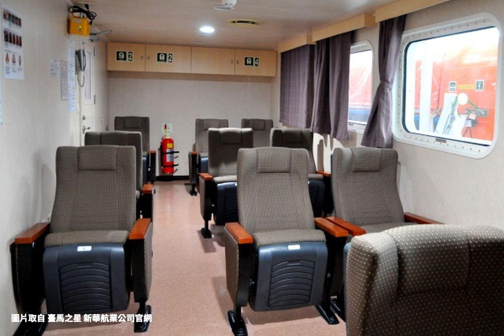 台馬之星經濟艙座位 台馬之星 台馬輪 時刻表 票價表 運車與寄貨 購票注意事項資訊