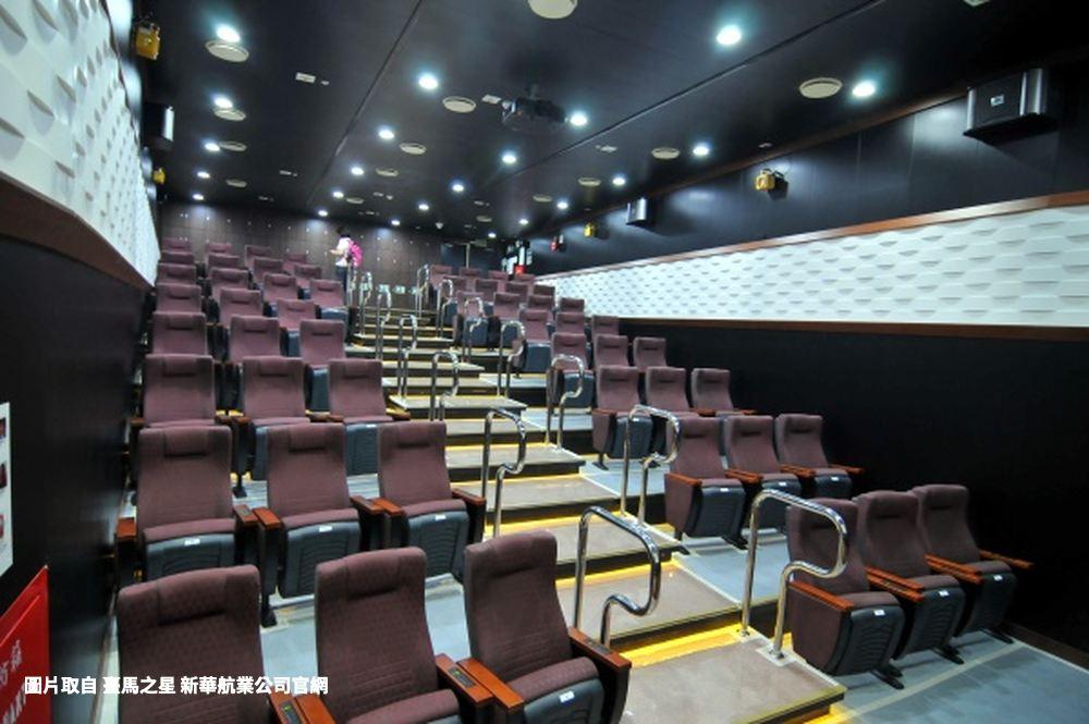 台馬之星電影院 台馬之星 台馬輪 時刻表 票價表 運車與寄貨 購票注意事項資訊